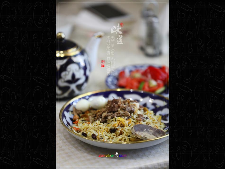 乌兹别克斯坦的「国饭」普罗夫