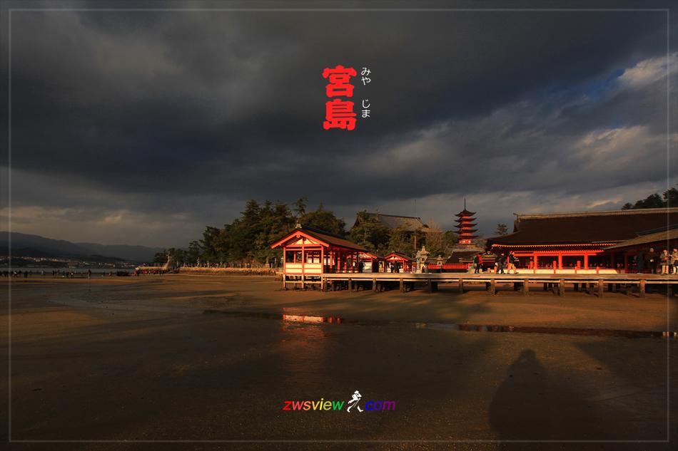 严岛社神漂浮在海上的世界文化遗产