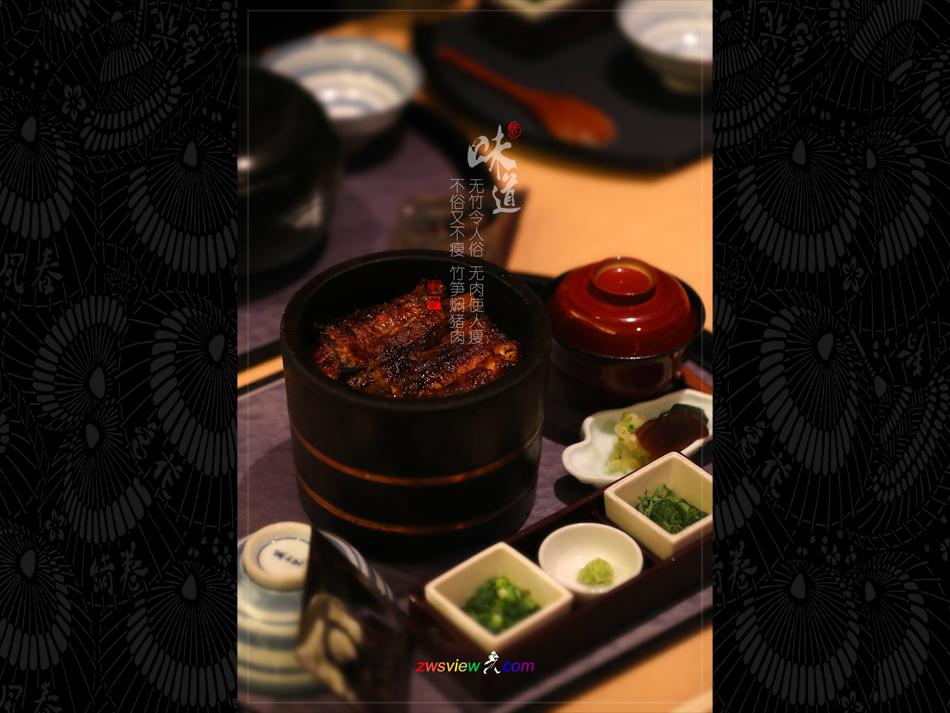 名古屋鳗鱼饭