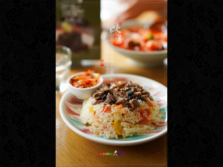 上海「耶里夏丽」的新疆抓饭