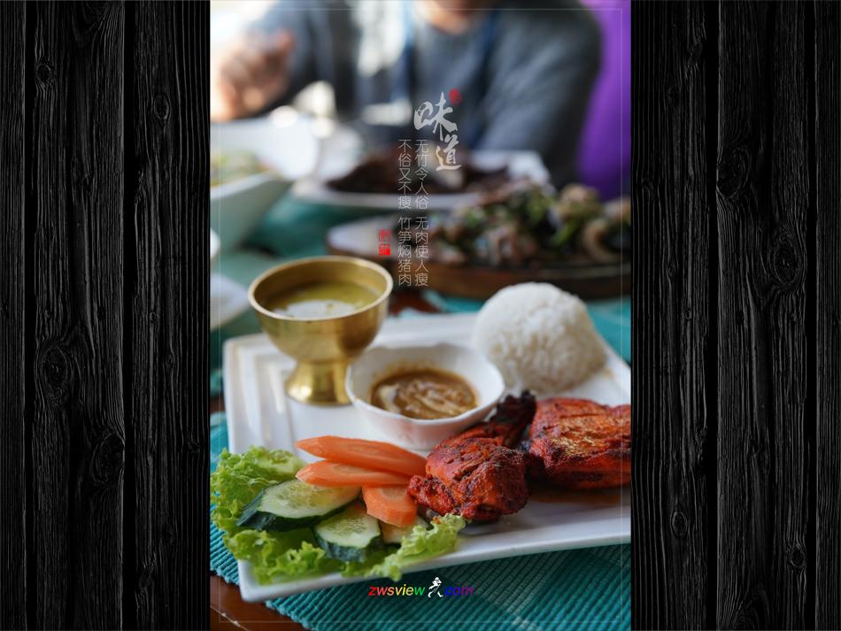 藏餐鱼、奶茶和酥油茶