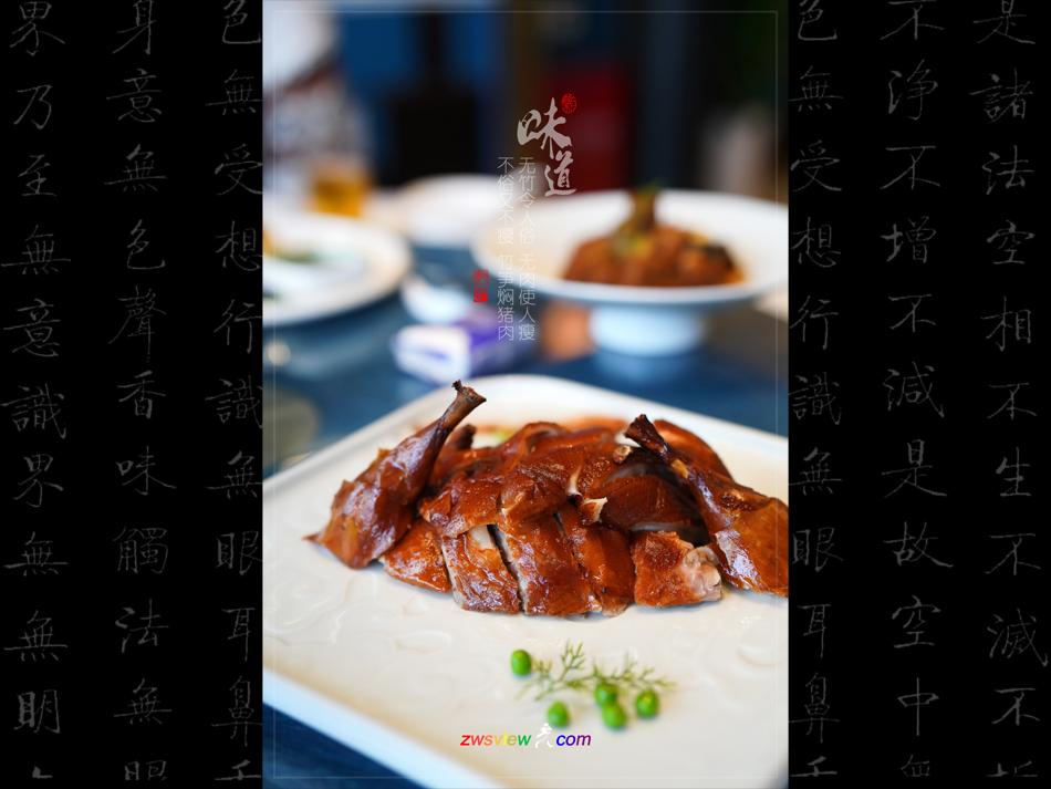 北京烤鸭的前世今生