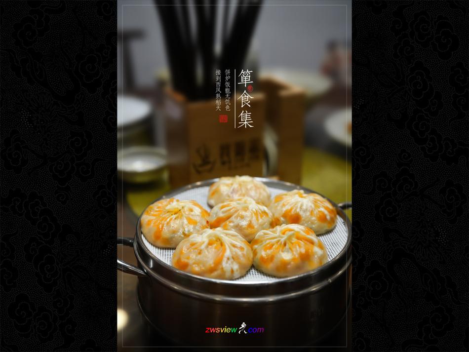 建德豆腐包