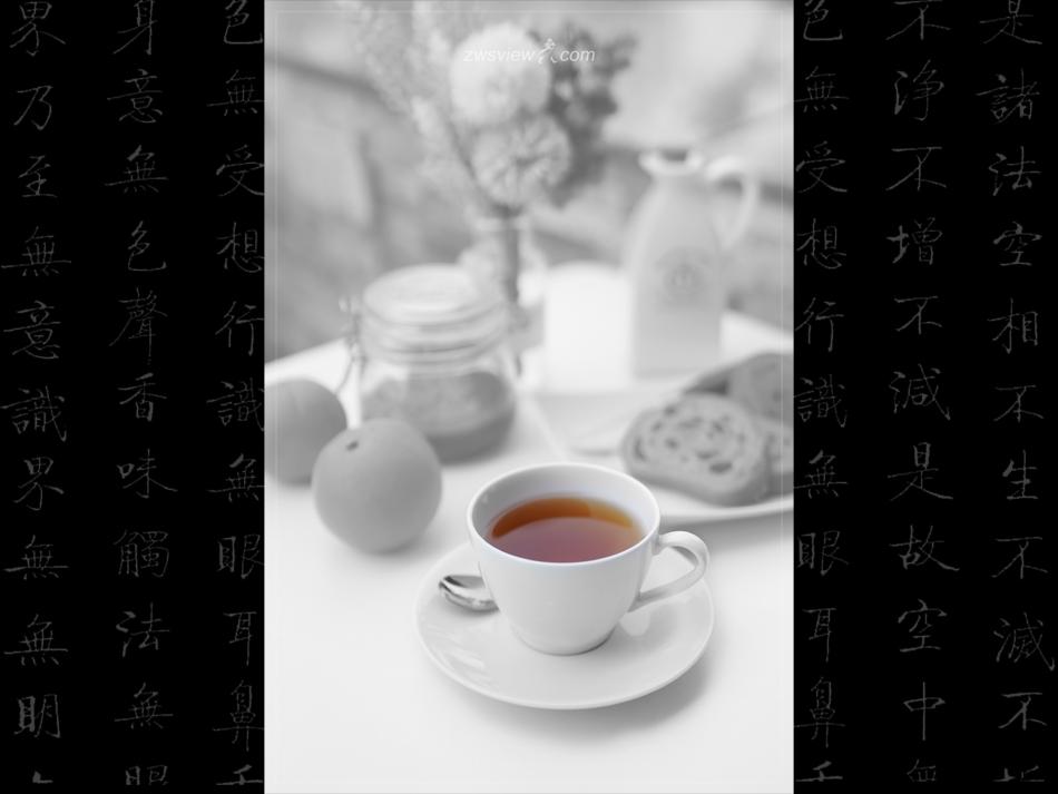 「吃茶去」